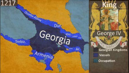 Map As History – Georgian Kingdoms